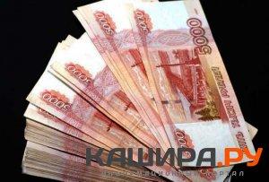 Более 1 млн руб на защиту от терроризма