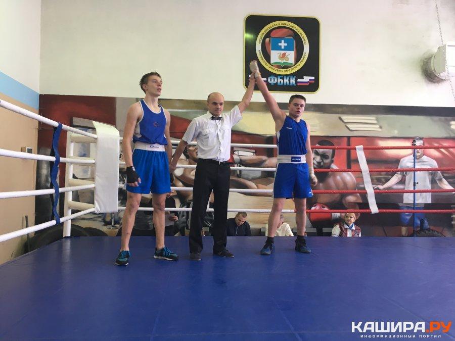 Открытое Первенство по боксу в СК