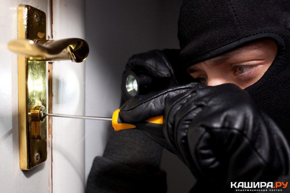 Как уберечься от кражи?