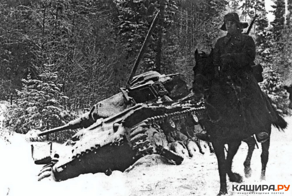 Сколько танков Гудериана было под Каширой?