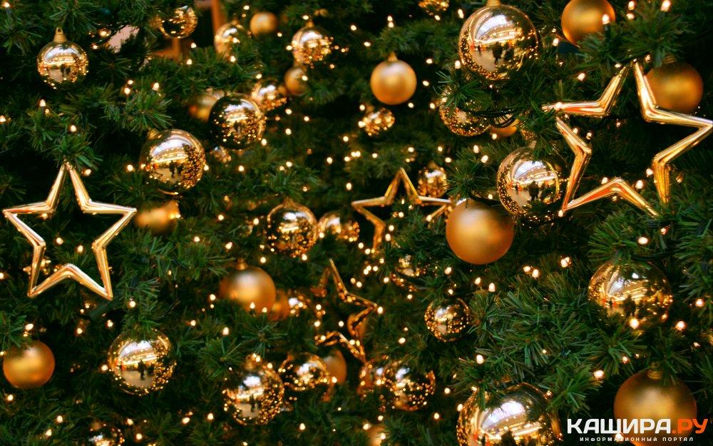 Рождественская дискотека