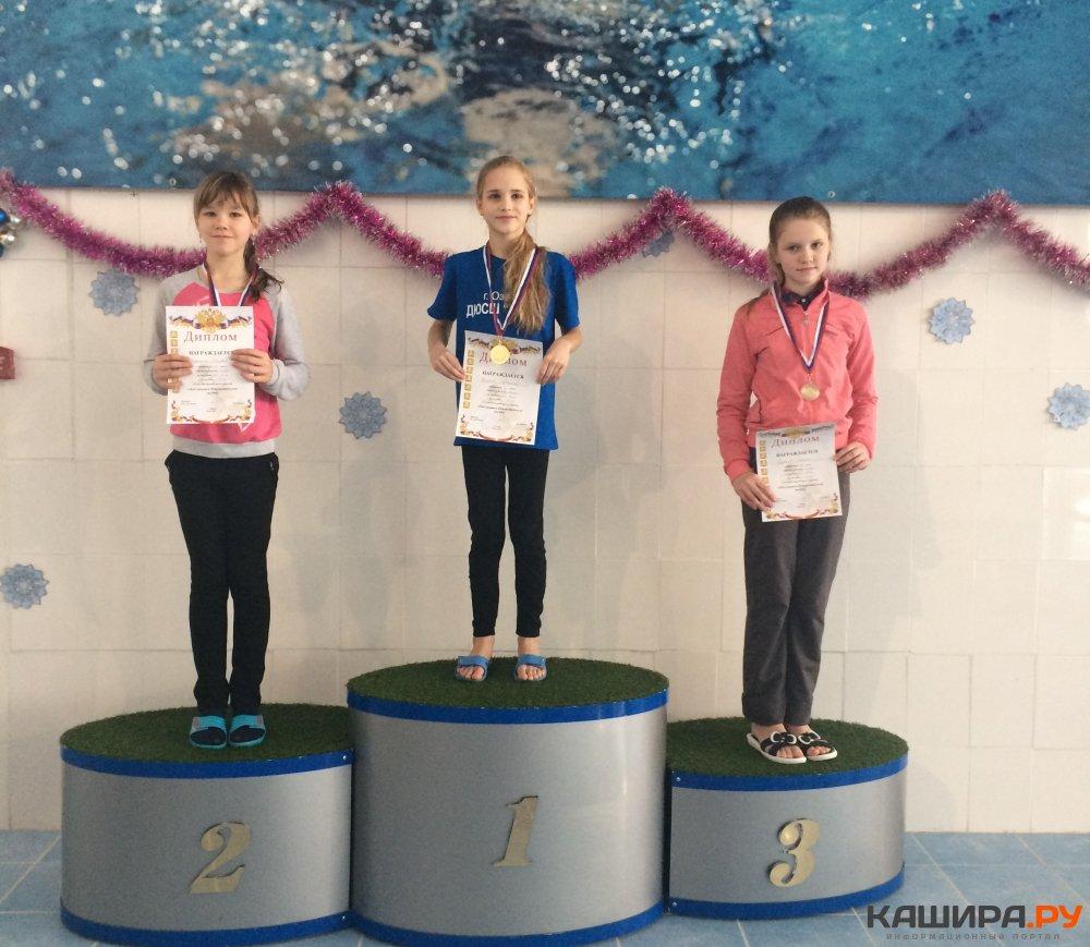 Пловцы из Каширы стали призерами в открытом первенстве
