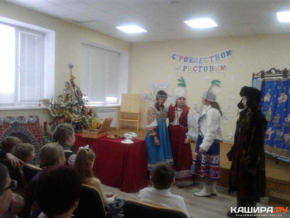 Праздник в просветительском центре