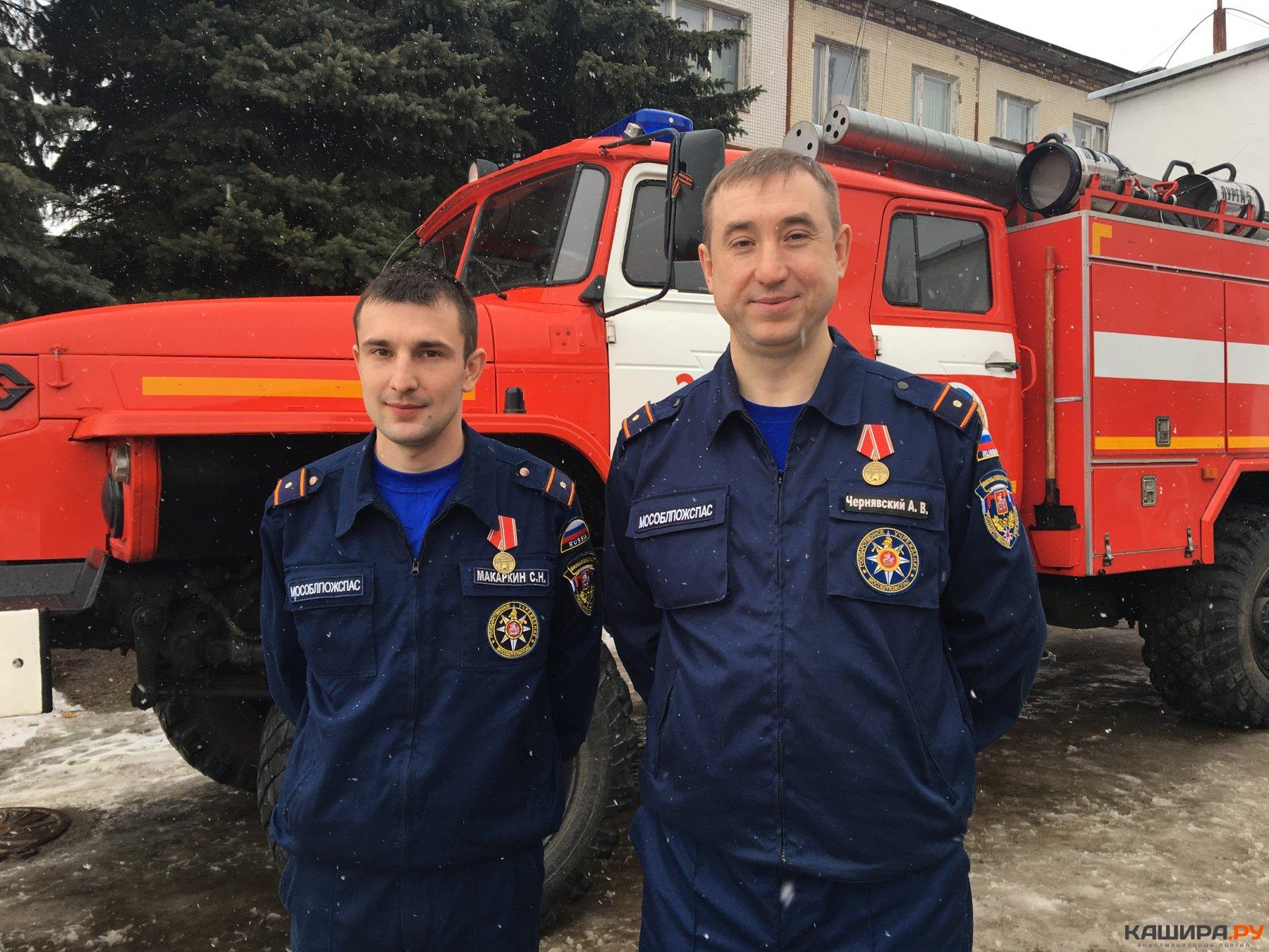 начальник пожарной части вязьма фото сотрудников хотя