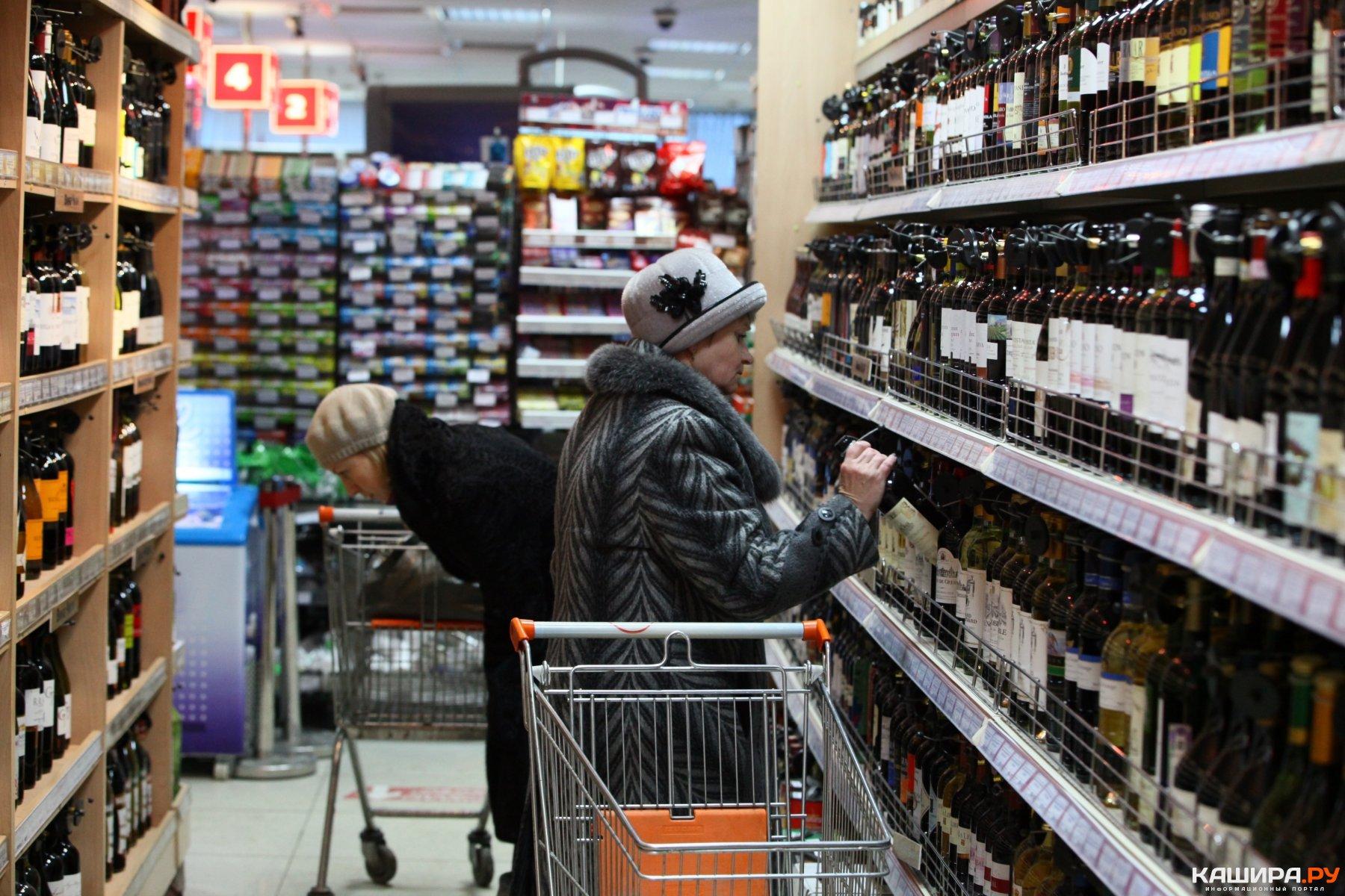 Картинки о торговле алкоголем