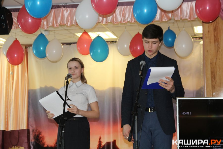 День молодого избирателя - 2017