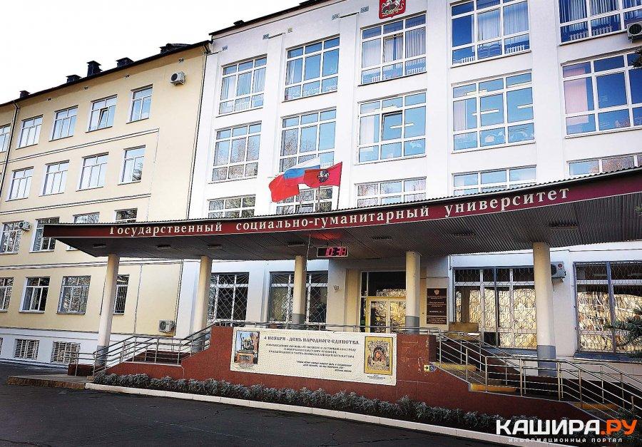 Коломенский университет будет сотрудничать с Каширой и другими муниципалитетами