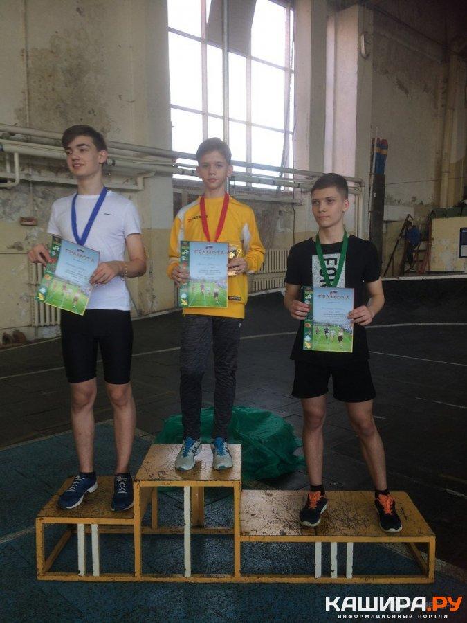 Золотые, серебряные и бронзовые медали привезли каширские легкоатлеты с межрегиональных соревнований