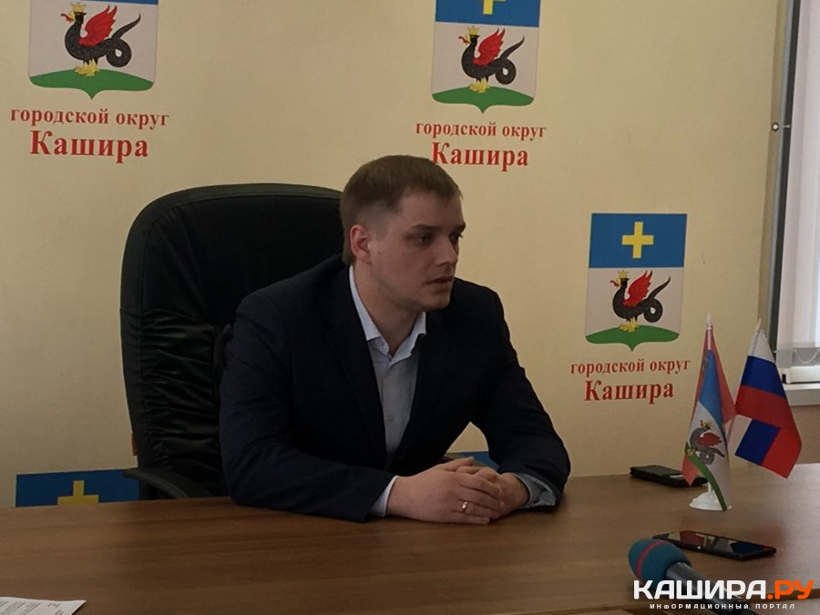 О благоустройстве территорий рассказал главный архитектор администрации городского округа Кашира Дмитрий Юрченко.