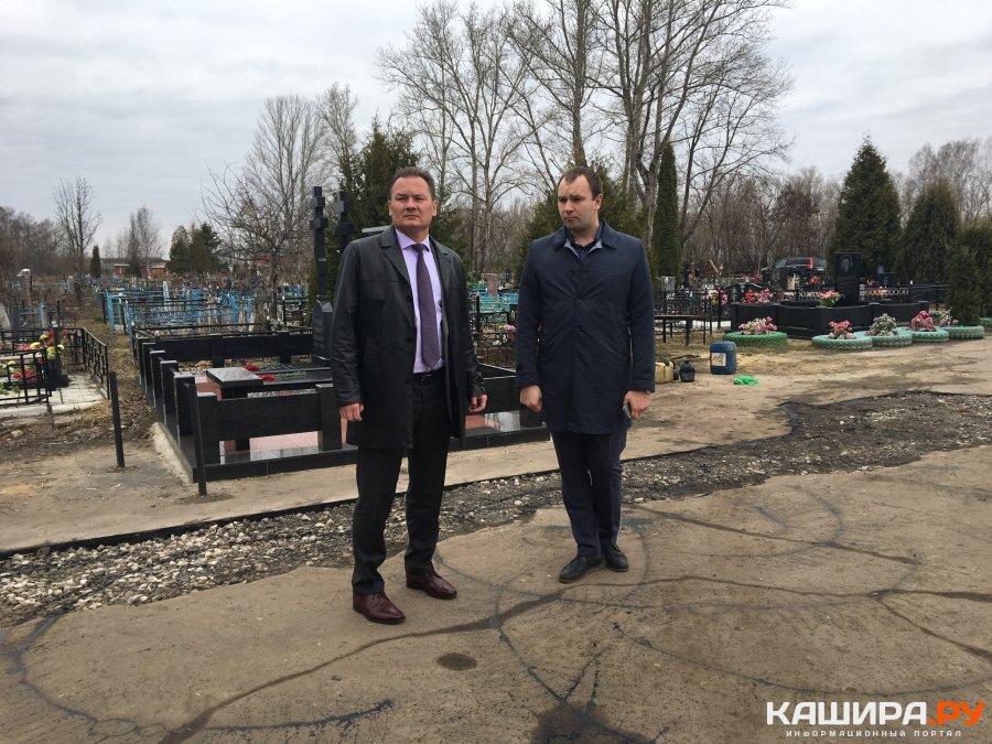 Рабочий объезд территорий кладбищ совершил глава г.о. Кашира Алексей Спасский