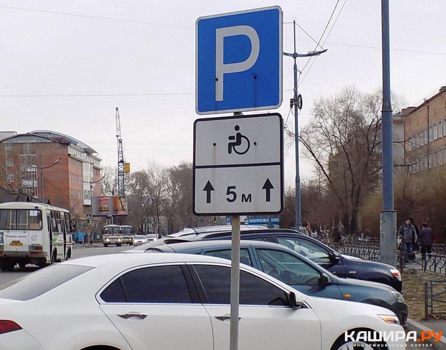 Госавтоинспекторы проверят обустройство парковочных мест для инвалидов