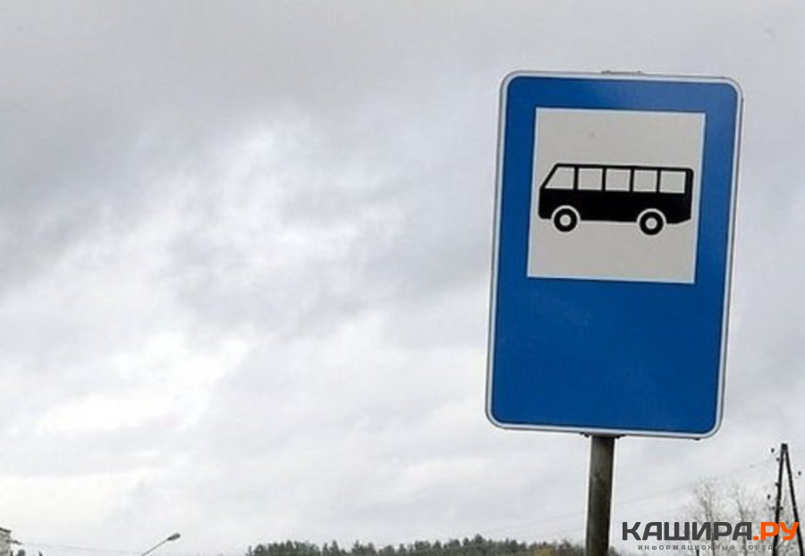 В ходе проверки автобусных остановок активисты ОНФ выявили нарушения