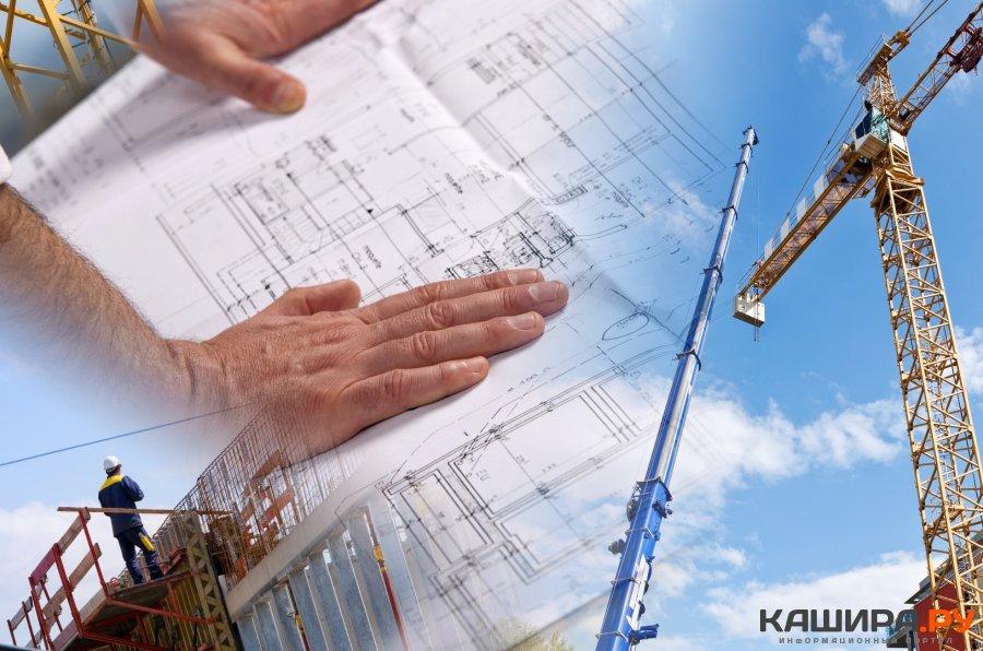 Получено разрешение на строительство в Кашире более 330 кв.м нежилых площадей