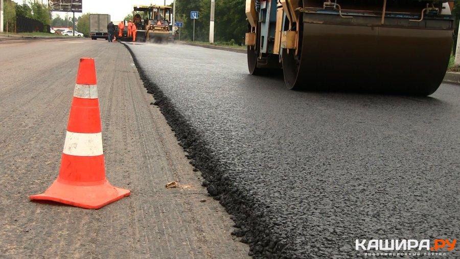 Более 40 км региональных автдорог отремонтируют в Кашире в этом году
