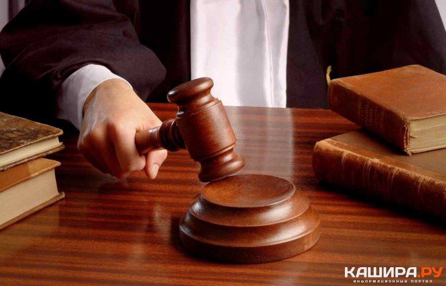 Каширский суд обязал ответчика снести садовый дом за свой счет