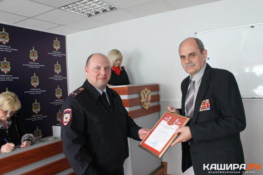 Каширские полицейские поздравили ветеранов