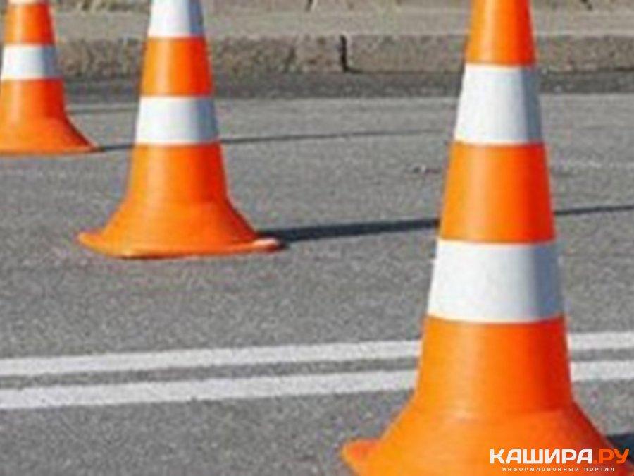 В Кашире 9 мая перекроют дороги