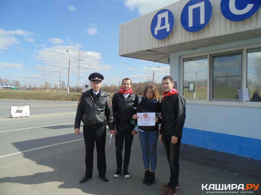 Подмосковные госавтоинспекторы приняли участие в «Дне донора»