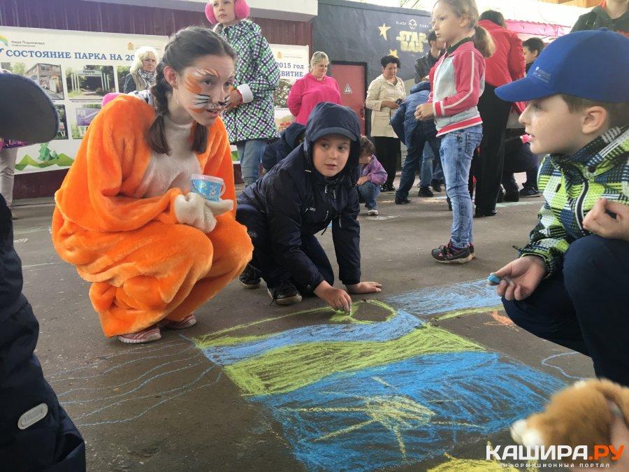 Праздник в честь Дня защиты детей состоялся в Кашире