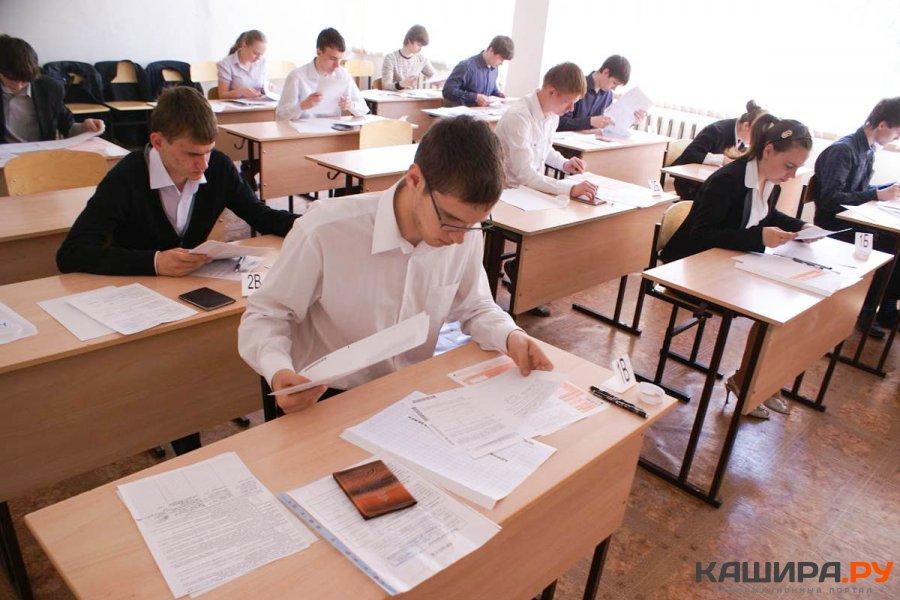Девятиклассники сдали ГИА по математике
