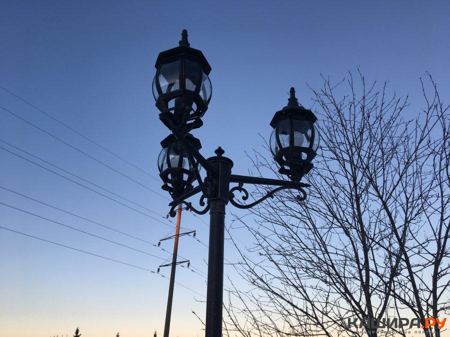 Кашира в списке муниципалитетов с плохим освещением