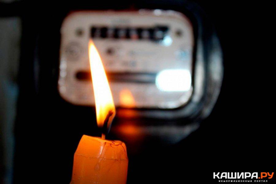 Временные отключения электроэнергии запланированы 14 июня в деревнях и поселке