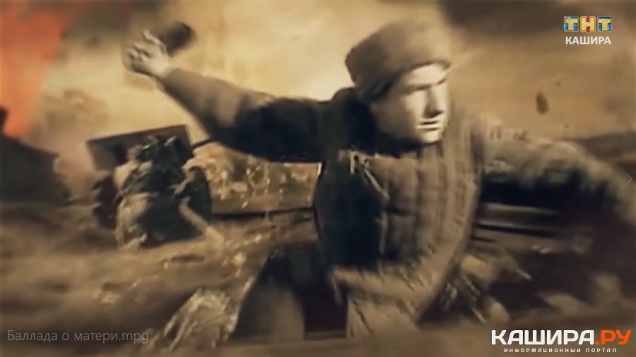 Этих дней нам позабыть нельзя… Началу Великой Отечественной войны посвящается.