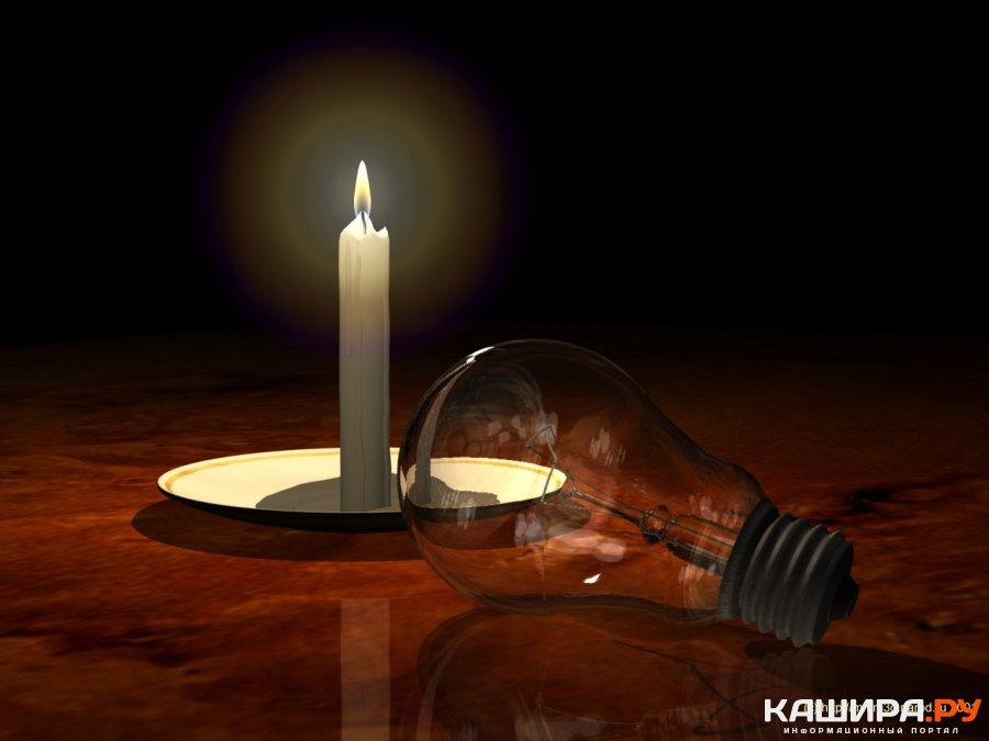 20 июня произведут плановые отключения электроэнергии в нескольких деревнях