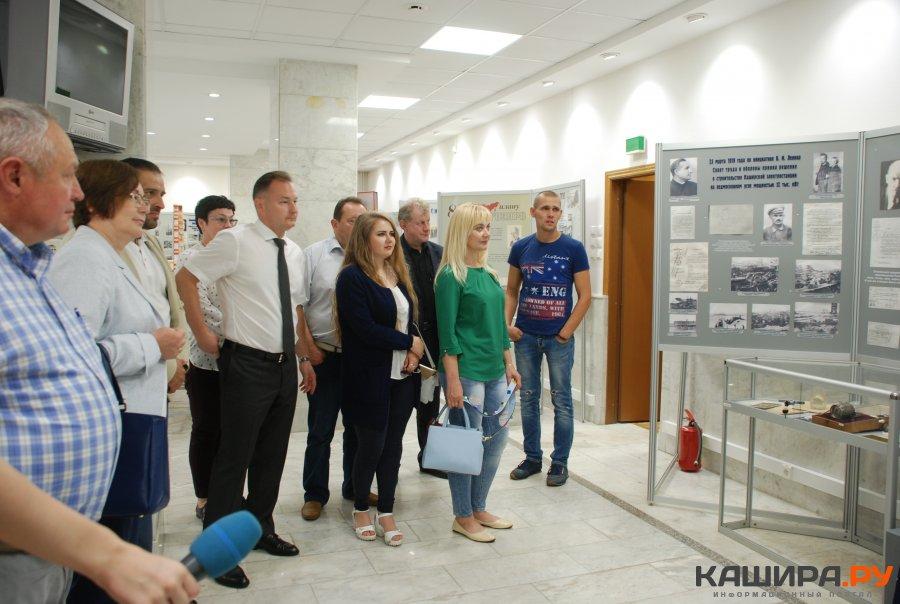 Делегации из городов - побратимов посетили Каширскую ГРЭС