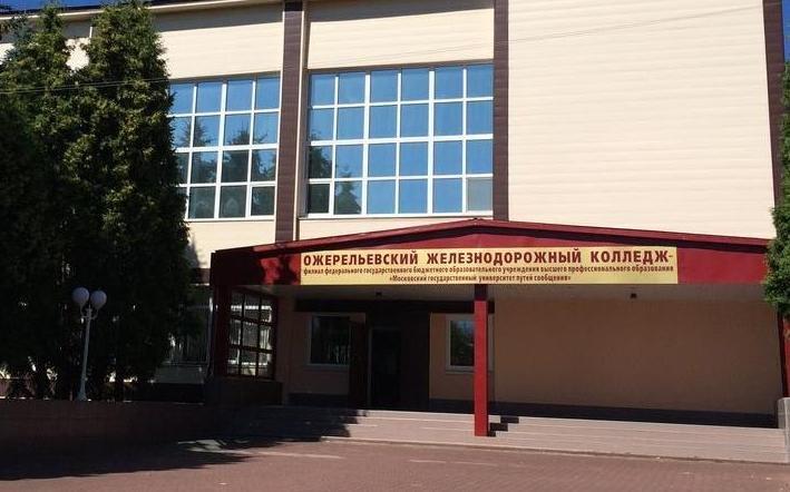 Ожерельевский железнодорожный колледж лишен лицензии