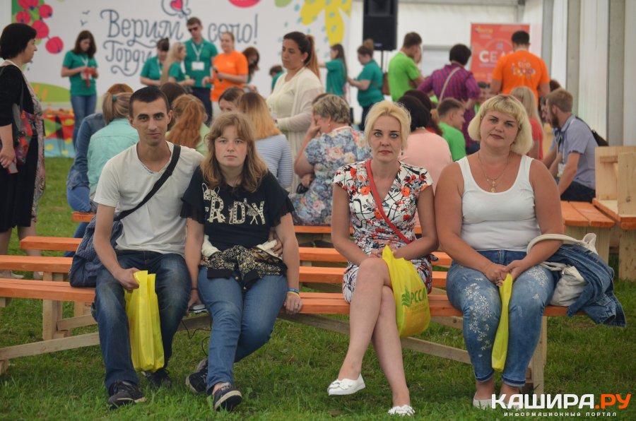 Каширская молодежь приняла участие во Всероссийском творческом фестивале