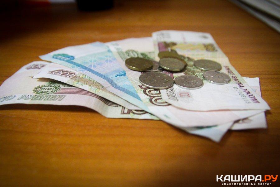 Каширский пенсионный фонд - о повышении пенсий