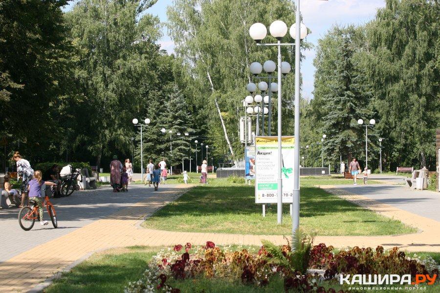 Спортплощадка и лыжная трасса появятся в Каширском парке?