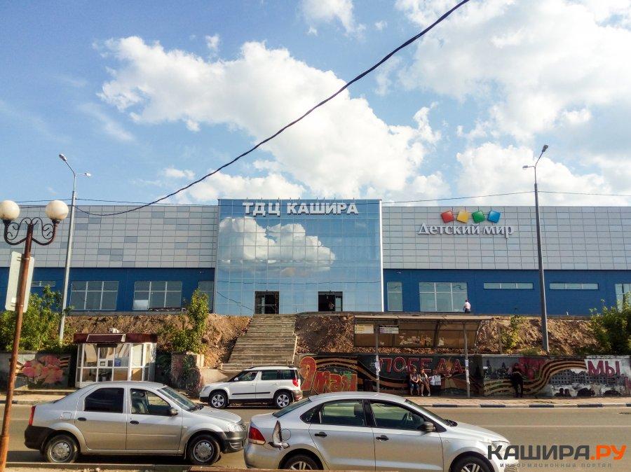 Торговый центр на станции откроется в начале сентября