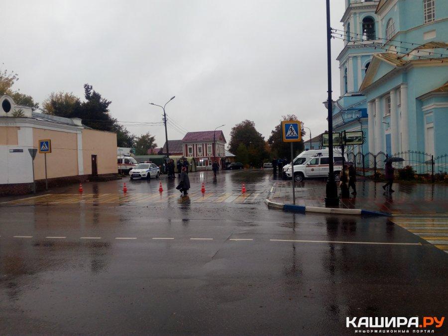 Площадь в центре Каширы-1 перекрыта МЧС