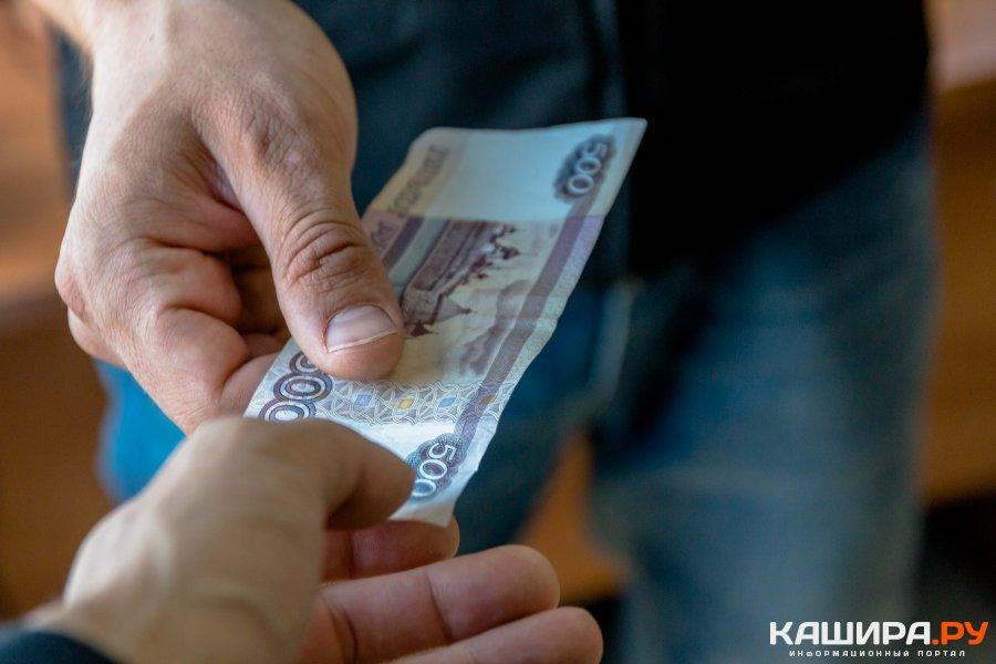 Мошенники выманили у пожилой каширянки 100 тысяч рублей