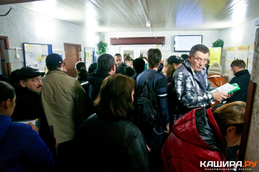 Каширская ярмарка вакансий: толчея и обходные листы
