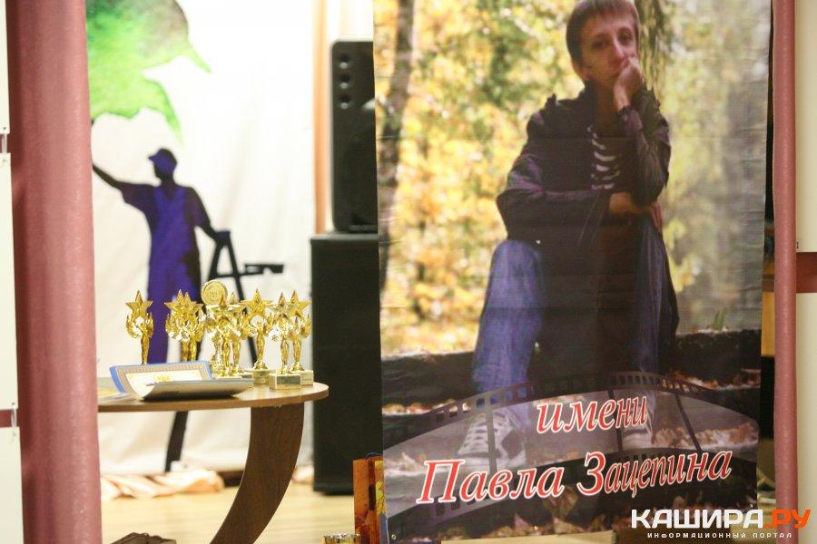 Почти 200 фоторабот представили на фестивале им. Павла Зацепина