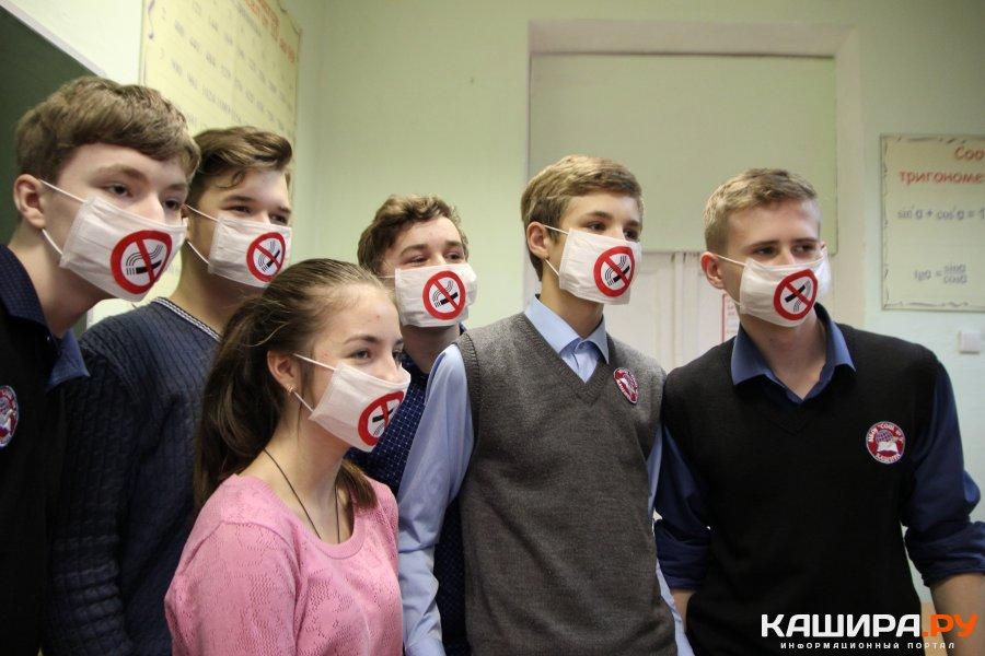 Международный день отказа от курения по-каширски
