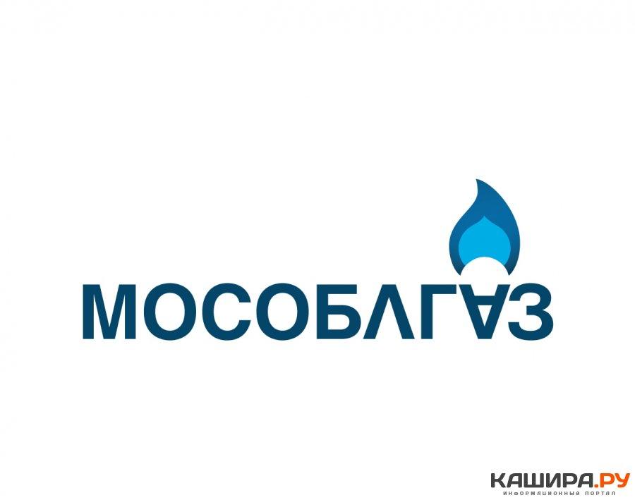 Объявления «Серпрегионгаз» не относится к местным газовщикам