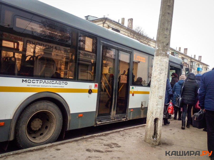 Кондуктора-хама из Каширы предупредили, но не наказали