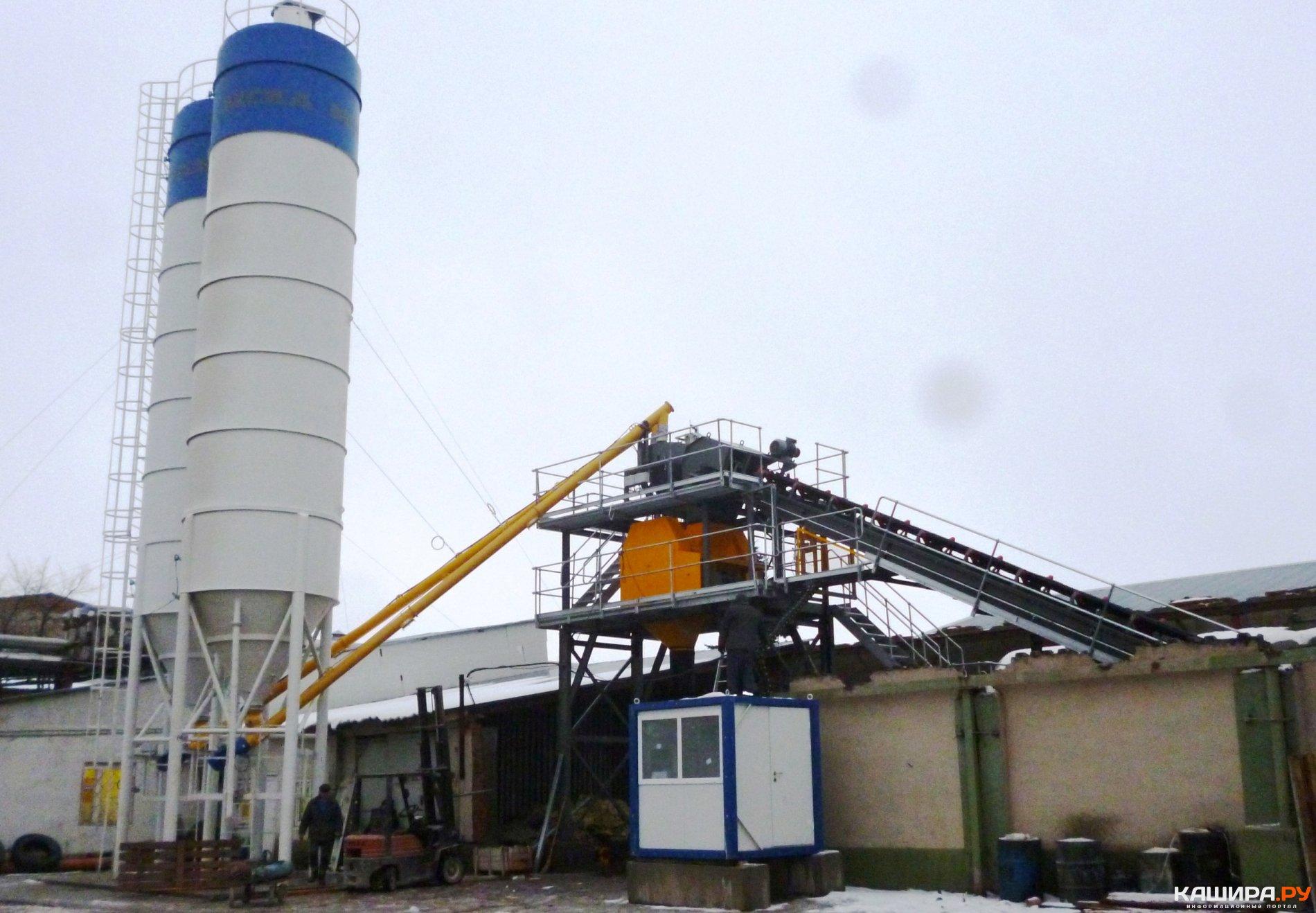 Завод бетона кашира пласт бетон