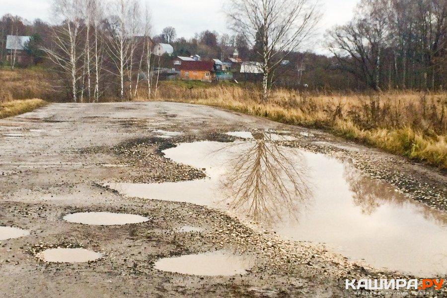 Каширяне сделали выбор на голосовании по ремонту дорог