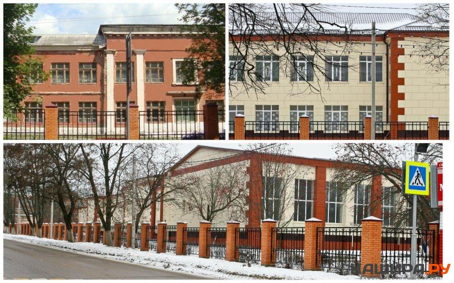 Школа-интернат в Ожерелье преобразилась после ремонта