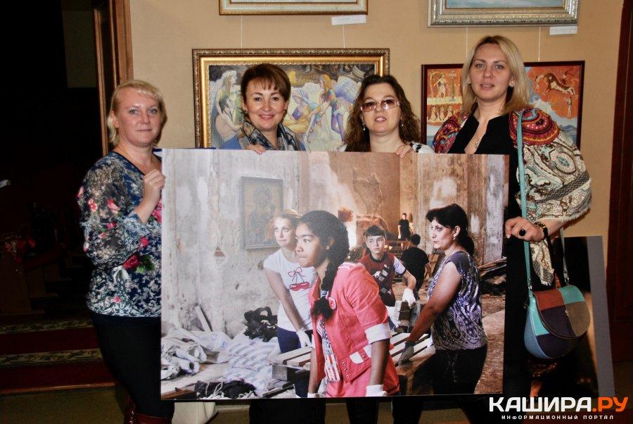 Каширяне стали лауреатами конкурса «Мое родное Подмосковье»