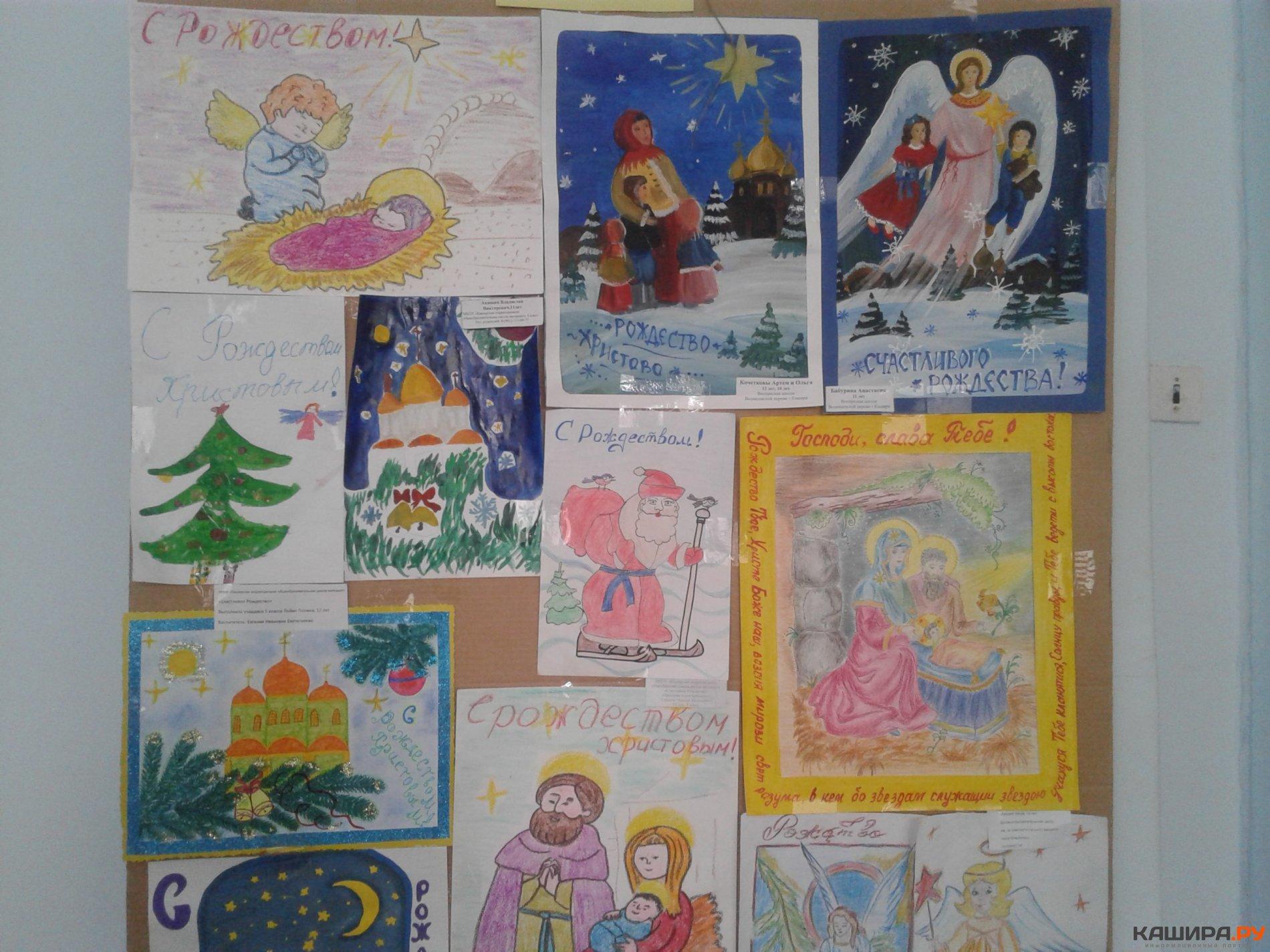 Конкурс волгоград рождественские открытки, любимому мужчине мне